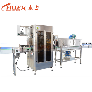 Automatic Cap Shrink Sleeve Labeling machine for food medicine bottles