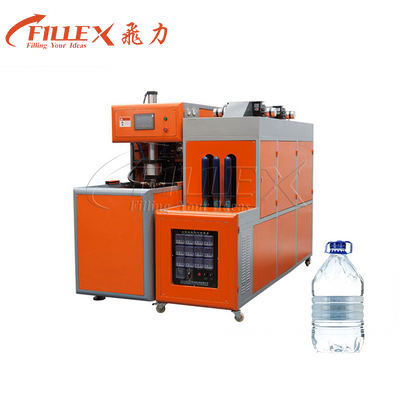 Semi Auto 5L Bottle Blow Moulding Machine