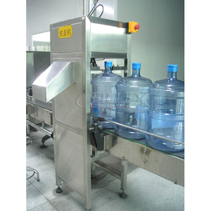 Automatic 5 Gallon Water Bottle Decapping Machine