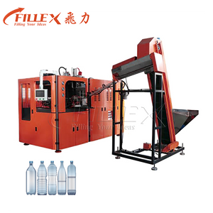 0.3-2L 4 Cavity 4000BPH Water Bottle Blow Moulding Machine