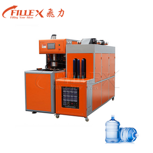 Semi Auto 5 Gallon Bottle Blowing Machine