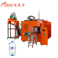 5-10L Large Volume Water Bottle Stretch Blow Moulding Machine